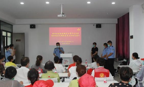 2021年众益人力首次志愿者培训会圆满结束